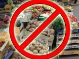 1 декабря по уличной незаконной торговле будет поставлена точка