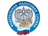 «Налоговые органы Свердловской области закончили расчет имущественных налогов для граждан: земельного, транспортного и налога на имущество физических лиц за 2018 год, и с 12 июля началась массовая рассылка документов по почте.